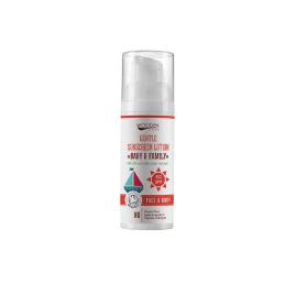 Babydream, spray przeciwsłoneczny dla niemowląt i małych dzieci, SPF 50+